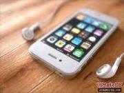 brand new apple iphone 4g 16gb
