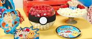Pokemon Party Supplies In Australia