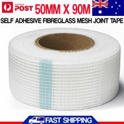 Self Adhesive Premium 50mmx90m Fiberglass Mesh Joint Tape 1 Piece prep